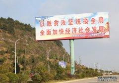 脱贫大决战:贵州大扶贫系列报道之五